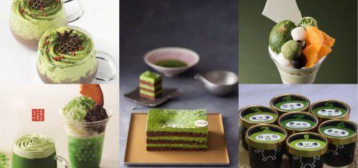 5 เมนูของหวานทำจากชาเขียวที่ควรลองในฤดูหนาวนี้