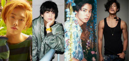 The 100 Most Handsome Faces of 2017 มาดูกันว่ามีหนุ่มญี่ปุ่นคนไหนติดอันดับบ้าง!