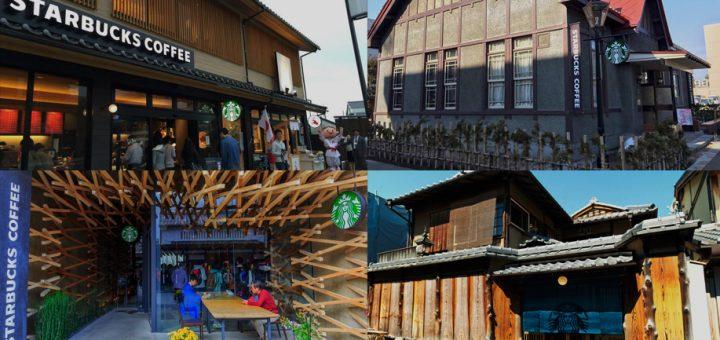 รวม 6 สตาร์บัคที่ให้บรรยากาศสไตล์ญี่ปุ่นแท้ๆ ที่คอกาแฟสตาร์บัคควรลองไปเช็คอินสักครั้ง!