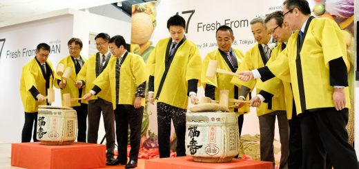 4 บริษัทยักษ์ใหญ่ร่วมกันจับมือ เปิดตัวร้านจำหน่ายสินค้าอาหารสดนำเข้าจากประเทศญี่ปุ่นในชื่อ 47 Fresh Form JAPAN