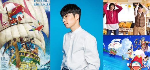"Hoshino Gen เจ้าของเพลงฮิต ""Koi"" จะร้องเพลงหลักในภาพยนตร์ Doraemon the Movie: Nobita's Treasure Island เตรียมเข้าฉายในญี่ปุ่นมีนาคมนี้"