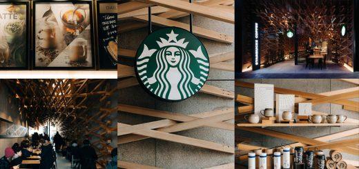 พาไปดู Starbucks ณ ศาลเจ้า Dazaifu จังหวัด Fukuoka จะสวยติดอันดับโลกและน่านั่งจริงอย่างที่เขาล่ำลือกันมั้ยนะ?!