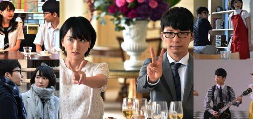เติมไฟให้กับการทำงานในช่วงต้นปีด้วยซีรีส์ญี่ปุ่นเรื่อง We married as a job