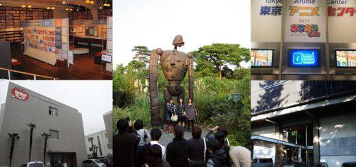 5 พิพิธภัณฑ์หรือแกลลอรี่เกี่ยวกับอนิเมชั่นที่มาญี่ปุ่นแล้วไม่ควรพลาด!
