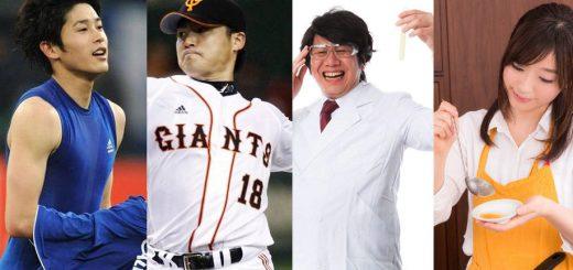 อยากรู้มั้ย ผลสำรวจ 10 อาชีพยอดนิยมที่เด็กๆชาวญี่ปุ่นอยากจะเป็นเมื่อพวกเขาโตขึ้น!