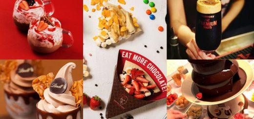 วาเลนไทน์นี้มาเติมความหวานที่ Chocolate cafe 5 แห่งยอดฮิตในโตเกียวกันเถอะ
