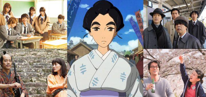 แนะนำ 5 หนังรักญี่ปุ่นใน Japanese Film Festival 2018 เทศกาลภาพยนตร์ญี่ปุ่น 2561 ที่เหมาะควงแฟนไปดูช่วงวันวาเลนไทน์