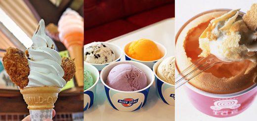 คัดมาให้แล้ว! 7 ไอศกรีมญี่ปุ่นเฉพาะท้องถิ่นที่มาแล้วต้องลองชิมดับร้อนสักครั้ง!