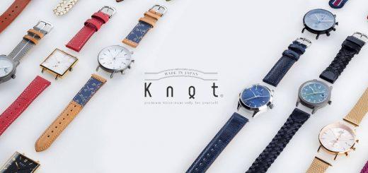 Knot Bangkok ร้านนาฬิกา Custom-Made ชื่อดังจากญี่ปุ่น เปิดตัวร้านสาขาสุขุมวิท 47
