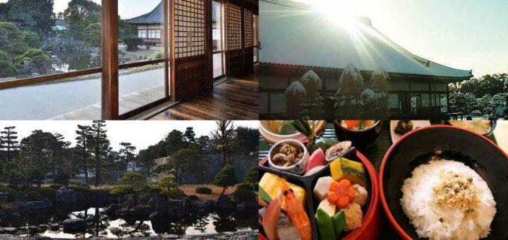 ไปสัมผัสความงดงามของโซนสวนเปิดใหม่ของปราสาทนิโจ (Nijo Castle) 1 ในมรดกโลกเกียวโตกันเถอะ