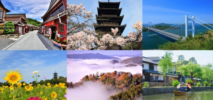 ชวนเที่ยวโอคายามะ เมืองวิวสวยระดับห้าดาว ที่อยู่ใกล้โอซาก้า เพียง 1 ชั่วโมง!