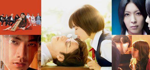 5 อันดับหนังญี่ปุ่น ที่มีเรื่องราวเกี่ยวกับคุณครู