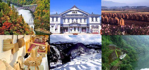5 หมู่บ้าน วิวสวย ธรรมชาติงามที่ควรแวะไปเที่ยวในภูมิภาคโทโฮคุ