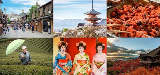 4 แหล่งท่องเที่ยวที่ควรไปเมื่อมาเยือนเกียวโต