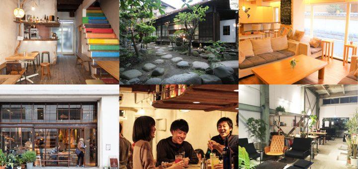 5 เกสท์เฮ้าส์สุดเก๋มีสไตล์ที่ทำให้คุณสัมผัสความเป็นโตเกียวได้ในราคาที่ต่ำกว่า 3 พันเยน!!