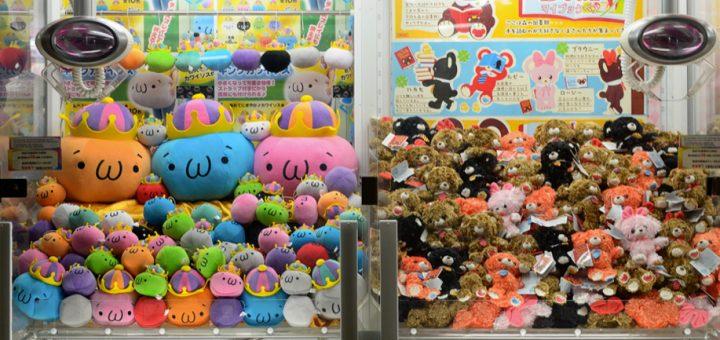 นักล่าของรางวัลมีเฮ! ญี่ปุ่นออกมาตรการใหม่ กวาดล้างจับตู้คีบที่ตั้งค่าให้คีบยากเกินไป
