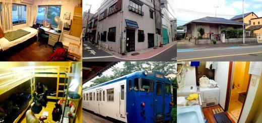 แชร์ประสบการณ์พัก Airbnb ที่ฮากาตะ และโตเกียว อบอุ่นเหมือนอยู่บ้านโฮสท์แฟมิลี่ ที่ไม่อาจลืมเลือน