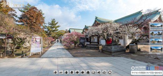 """ไปเที่ยวกันกับ """"Kyoto VR Tour"""" เพลิดเพลินไปกับการเที่ยวเกียวโตแบบทัวร์เสมือนจริง 360 องศา ที่เที่ยวเองได้จากหน้าจอตอนนี้เลย!"""
