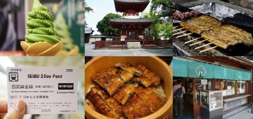 ญี่ปุ่น One day trip ที่คาวาโกเอะจากโตเกียวไปไหนได้บ้าง ไหว้พระขอความรัก กินข้าวหน้าปลาไหล ได้หมดทุกสิ่งอย่าง