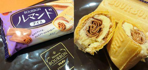 วางขายแล้วทั่วญี่ปุ่น!! ขนมสุดฮิตแสนอร่อย Rumando Ice ของ Bourbon ทนเสียงเรียกร้องไม่ไหว จากตอนแรกที่ขายจำกัดพื้นที่ ตอนนี้ก็ขยายพื้นที่ขายตามใจแฟนๆที่ชื่นชอบ!!