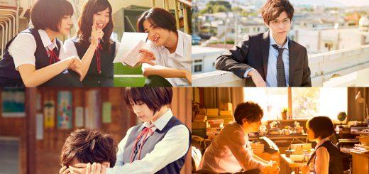 Movie Review Sensei My Teacher หนังรักที่สร้างจากมังงะชื่อดัง