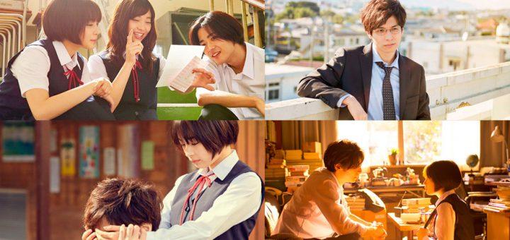 Movie Review :  รีวิว Sensei My Teacher หนังรักที่สร้างจากมังงะชื่อดัง