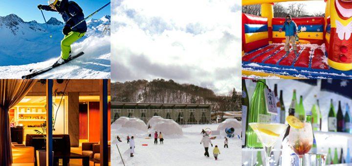 มาสนุกให้สุดเหวี่ยงไปกับสกีหน้าหนาวในญี่ปุ่น!! บอกพิกัดสกีรีสอร์ทแห่งใหม่ล่าสุด ในจังหวัดเฮียวโงะ!!