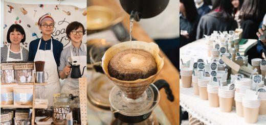 คอกาแฟไม่ควรพลาด Tokyo Coffee Festival 2018 รวมบาริสต้าและกาแฟพันธุ์ดีจากทั่วโลก เมษายนนี้