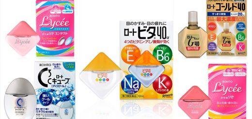 Top 5 น้ำยาหยอดตาของญี่ปุ่น ที่จะช่วยให้ดวงตาใสปิ๊ง และลดความเหนื่อยล้าจากการใช้สมาร์ทโฟน