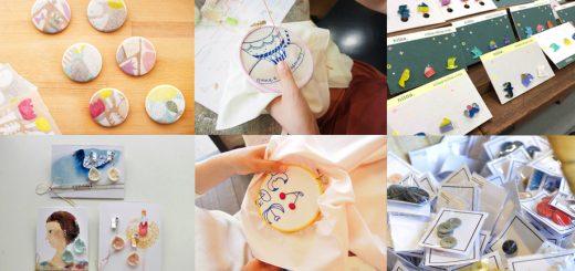 """คนรักงานแฮนด์เมดและงานเย็บปักถักร้อยห้ามพลาด! งาน """"Nuno-Haku in Tokyo"""" อีเวนท์น่ารักๆ ที่โตเกียว 17-18 กุมภาพันธ์นี้!"""