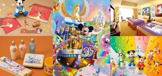 """พบกับอีเว้นท์ครั้งยิ่งใหญ่แห่งปี """"Happiest Celebration!"""" ฉลองครบรอบ 35 ปี Tokyo Disney Resort ตั้งแต่ 15 เมษายนนี้!"""