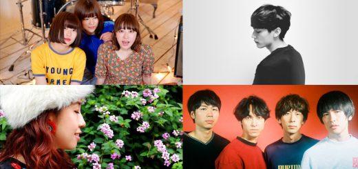 ชวนฟังเพลงญี่ปุ่น Indie ดีต่อใจ #3