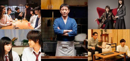 ขอแนะนำซีรี่ย์ญี่ปุ่นใน Netflix 5 เรื่อง 5 แนว ที่สนุก เข้มข้น พร้อมพาให้ทุกคนดูได้เพลินๆ