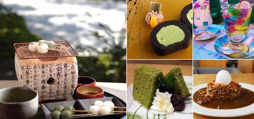 5 คาเฟ่น่านั่งชิคๆ ในเกียวโต บรรยากาศดี อาหารเด็ด ควรค่าแก่การนั่งชิล!