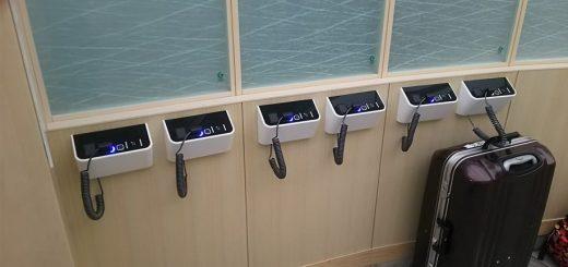 Odakyu Baggageport ระบบฝากกระเป๋าเดินทางที่จะทำให้คุณไม่ต้องทนลำบากเวลาเข้าห้องน้ำอีกต่อไป!