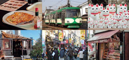 พาเที่ยวตามเส้นทางรถไฟสาย Tokyu Setagaya ในโตเกียว