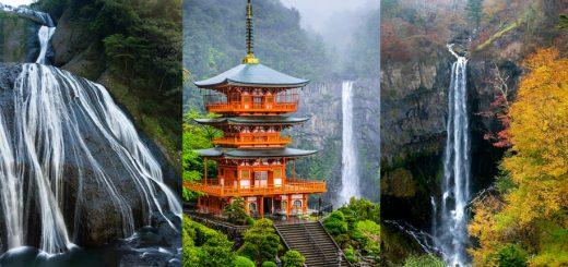 3 น้ำตกสุดสวย สุดอลังในญี่ปุ่นที่ควรไปเที่ยวชม
