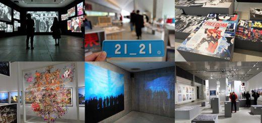 มีอะไรใน 21_21 Design Sight แกลเลอรี่สุดล้ำ สะท้อนมุมมองงานออกแบบ