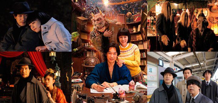 Movie Review :  รีวิว Destiny : Kamakura Story มหัศจรรย์โลกแห่งความตาย