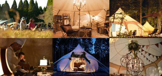 เปิดประสบการณ์การพักแคมปิ้งสุดหรูหรา ในป่ากรุงโตเกียวที่ Circus Outdoor!