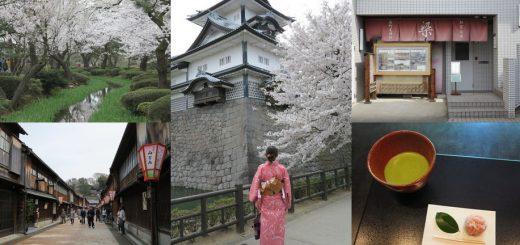 เมษาปีนี้ ชวนสาว ๆ สวมกิโมโนเดินเล่นชมซากุระบานที่คานาซาวะ เมืองซึ่งได้ชื่อว่าลิตเติ้ลเกียวโต รับรองว่าฟิน!
