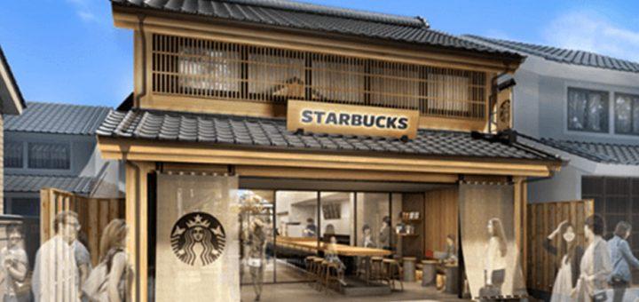 Starbucks สาขาใหม่ในสไตล์ญี่ปุ่นดั้งเดิม ที่ Kawagoe พร้อมเปิดให้บริการแล้ว 19 มีนาคมนี้!