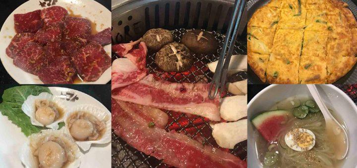 ขอพาไปดับร้อนที่ร้าน Yakiniku Reimen Yamato Bangkok พร้อมโปรลดราคาแรงๆ คนรักเนื้อย่างและบะหมี่เย็นต้องห้ามพลาด!