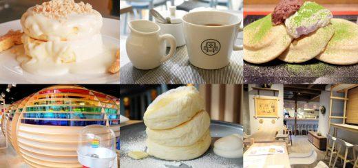 ห้ามพลาด! 3 ร้านแพนเค้กเด็ด ที่ฮาราจูกุและโอโมเตะซันโด