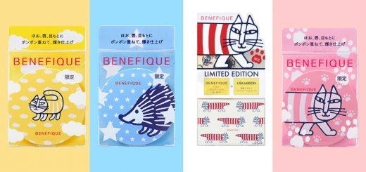 Benefique Shiseido จับมือกับ Lisa Larson ที่ข้ามฟ้ามาดังในญี่ปุ่นด้วยการออกตลับฟาวเดชั่นสุดคาวาอี้