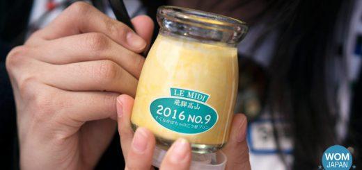 Le Midi พุดดิ้งฟักทอง รสชาติเน้นๆ จากวัตถุดิบขึ้นชื่อของทาคายาม่า
