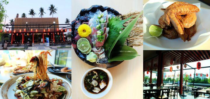 Nomimono Izakaya ลิ้มลองอาหารญี่ปุ่นฟิวชั่น ในราคาสบายกระเป๋า