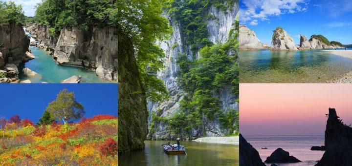 5 สุดยอดสถานที่ดื่มด่ำกับธรรมชาติที่แสนงดงามใน จ. อิวาเทะที่ลองไปสักครั้งแล้วจะติดใจ