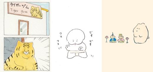 3 นักวาดการ์ตูนบน Twitter ที่ทำให้คุณยิ้มได้แม้จะไม่เข้าใจภาษาญี่ปุ่น