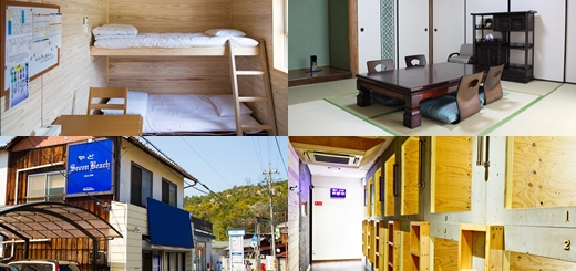 5 ที่พักราคาเบาๆ บนเกาะ Naoshima ให้คนรักศิลปะได้เสพงานศิลป์อย่างจุใจ